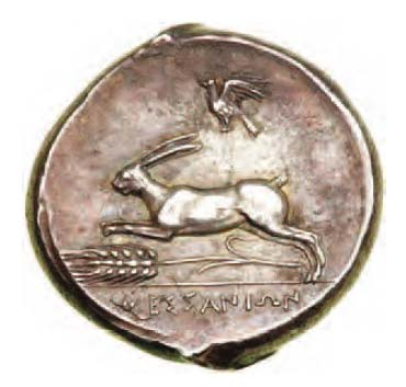 Hare with ear of barley coin