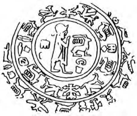 Hittite hare seal with eagles