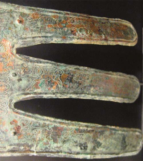 Top: Three Urartu/Armenian Hares c800BC © Barakat Galleries