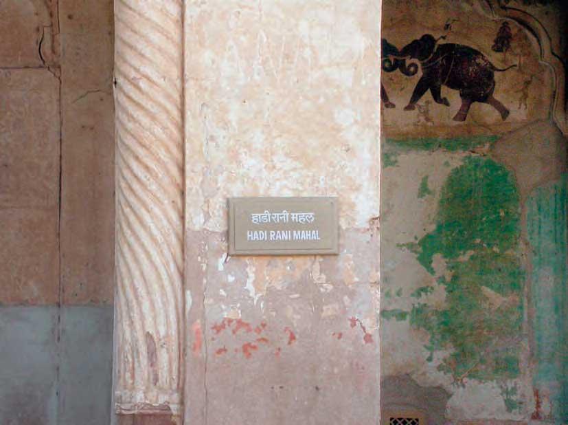 Entrance to Hadi Rani Mahal